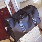 新品手提行李包長短途旅行包防水健身包登機包男士行李袋大包包 限時八五折 鉅惠兩天