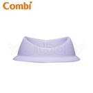 康貝 Combi 自然吸韻吸乳器配件  -專用奶瓶底座