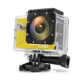運動相機 4K高清攝像機 小型迷你旅游頭盔DV記錄儀