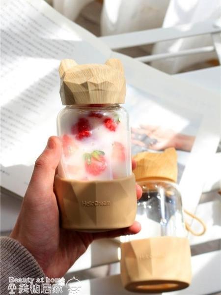 水杯夏天 杯子創意水杯女韓國個性清新透明帶蓋便攜潮流可愛玻璃杯