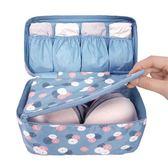 新款出差旅行內衣收納文胸收納女士內衣包收納衣物防水整理包