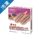 義美桂圓紫米冰棒437.5G /盒【愛買冷凍】