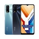 [送玻保+空壓殼] VIVO Y20S 4G/128G 6.51吋智慧手機 免稅 台灣公司貨 原廠盒裝
