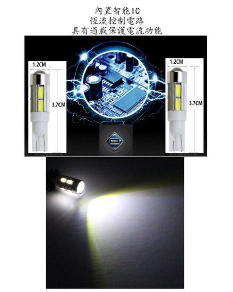 T10 爆亮10顆燈珠 LED閱讀燈 煞車燈 轉向燈 牌照燈 門燈 示寬燈-2入裝