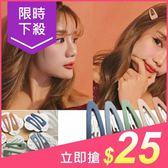 韓妞網紅必備磨砂BB夾(1對入)【小三美日】髮夾/顏色隨機出貨 $29