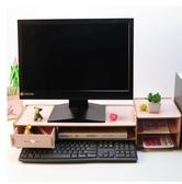 電腦螢幕架臺式電腦顯示器屏幕增高架辦公桌面收納盒抽屜式置物架鍵盤架子     交換禮物YYP