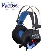 FOXXRAY 閃擊響狐電競耳機麥克風 FXR-BAV-17