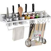 太空鋁廚房置物架壁掛免打孔收納刀架掛件廚具用品調味品調料架子    芊惠衣屋