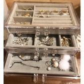 精美禮品透明塑料桌面首飾盒手錶收納盒耳環耳釘發卡耳夾小飾品