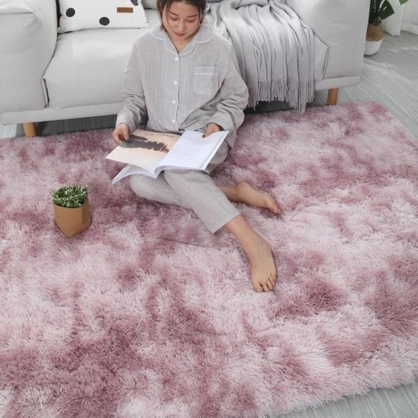 地毯臥室滿鋪長毛絨房間床邊床前毯網紅客廳沙發茶幾墊北歐厚地墊 3C優購
