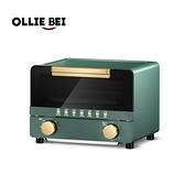 英國OLLIEBEI電烤箱家用小型迷你面包烘焙烤爐多功能10升禮品代發