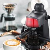 220V 咖啡機家用全自動小型蒸汽式意式濃縮半自動便攜式煮咖啡壺 CJ2285『易購3c館』