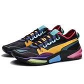 PUMA LQDCELL OPTIC SHEER 黃 藍 紫 透明網 休閒鞋 男(布魯克林) 19256006