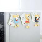 [超豐國際]小熊立體冰箱貼可愛卡通留言磁...
