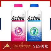泰國 Snake Brand 蛇牌極地酷涼/沁涼花香爽身粉 280g 兩款可選 痱子粉【YES 美妝】