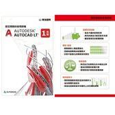 Autodesk AutoCAD LT 2018 一年版電子授權 PKC 金鑰卡 LTPKC2018YELD