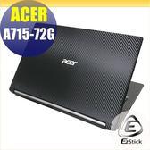 【Ezstick】ACER A715-72G Carbon黑色立體紋機身貼 (含上蓋貼、鍵盤週圍貼) DIY包膜