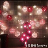 星星小彩燈閃燈串燈led求婚裝飾宿舍浪漫網紅燈少女心房間佈置ins ig漾美眉韓衣