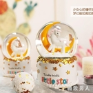 禮物 獨角獸水晶球音樂盒八音盒帶雪花可發光生日女生禮物歐式天空之城 LN3112 【極致男人】