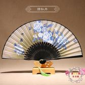 一件85折免運--扇子扇子摺扇中國風復古女扇子夏季女式折疊扇舞蹈絹扇小日用古風摺扇