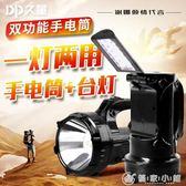 手電筒應急燈強光家用可充電戶外超亮手提燈多功能探照燈 優家小鋪
