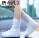 耐磨透明雨鞋清新女款男款輕便防滑兒童防水夏季時尚男 洛小仙女鞋