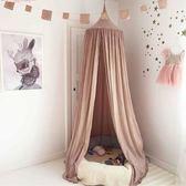 【仙本】ins兒童吊頂帳篷床幔游戲屋印第安攝影道具玩具房 YTL