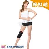 【贈好禮】速配鼎醫療用熱敷墊 家用膝部 KB-1280