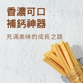 日本MichinokuFarm超濃乳酪條(小包60g)
