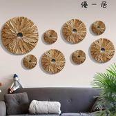 玄關墻面裝飾品圓形創意客廳墻壁掛飾