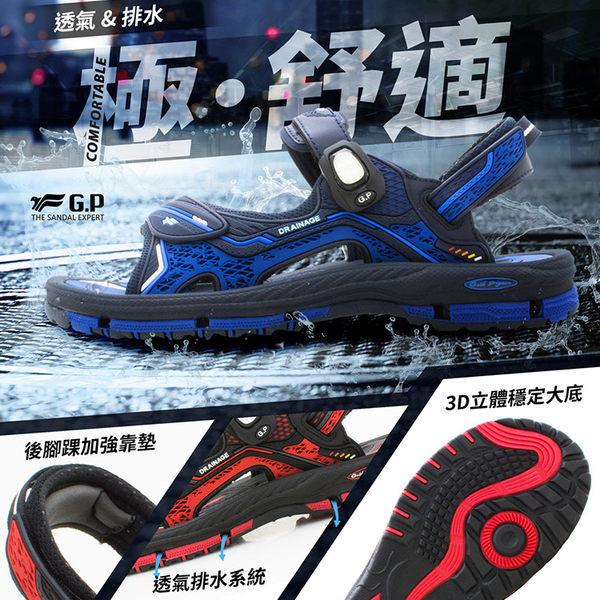 涼鞋.G.P 阿亮代言.舒適排水透氣休閒涼鞋.黑/黑紅/藍【鞋鞋俱樂部】【255-G9262】