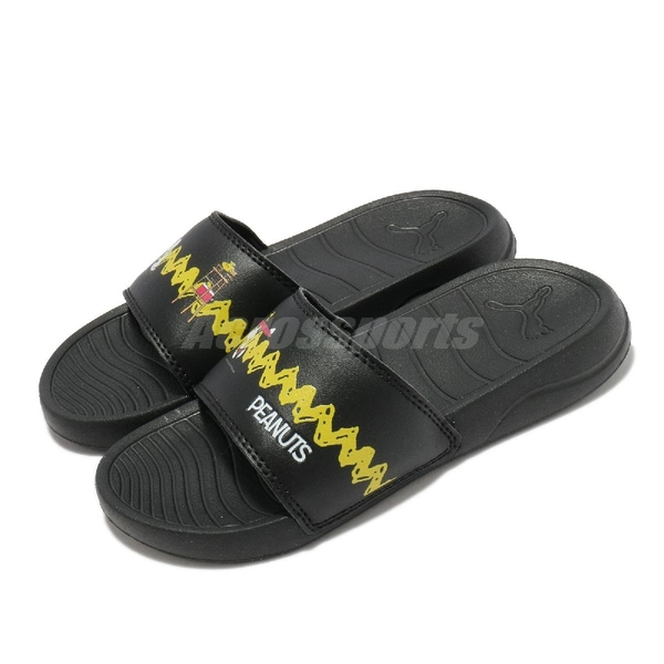 Puma 拖鞋 PEANUTS Popcat 20 PS 黑 黃 史努比 小朋友 童鞋 【ACS】 37582601