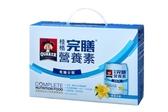 桂格完善營養素-香草口味8入