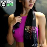 運動冷感毛巾健身跑步降溫冰巾消費滿一千現折一百