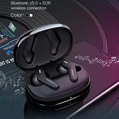 TOTU TWS真無線藍芽耳機 入耳式 運動 v5.0 藍牙 通用 雅典娜系列 拓途