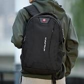 2020新款雙肩包男大容量旅行電腦背包商務出差旅游初高中學生書包 陽光好物
