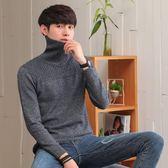 純棉冬季毛衣男士針織衫潮流可翻高領個性厚款線衣青年男衣服優樂居生活館