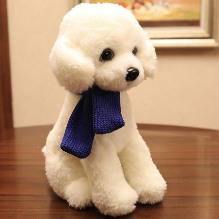 可愛創意狗狗寶貝絨毛玩具 禮物 禮品 生日禮物!! 30cm