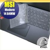 【Ezstick】MSI Modern 14 B4MW 奈米銀抗菌TPU 鍵盤保護膜 鍵盤膜