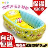 年終鉅惠嬰兒充氣浴盆 寶寶洗澡盆大號加厚新生兒童可坐躺折疊便攜洗浴盆 森活雜貨