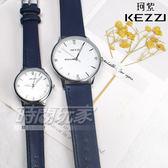 KEZZI珂紫 情人對錶 都會鑲鑽時尚 都會腕錶 白x藍色 皮革錶帶 對錶 學生錶 KE2056藍大+KE2056藍小