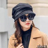 貝雷帽女帽子女冬季鴨舌韓國休閑時裝漁夫帽