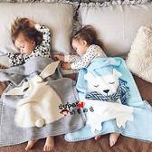 寶寶抱毯立體耳朵毛毯兒童針織蓋毯嬰兒抱被照相背景毯子 露露日記