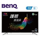 BenQ 55型4K 安卓9.0 親子智慧連網液晶顯示器 F55-710 『農曆年前電視訂單受理至1/17 11:00』