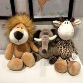 森林動物公仔長頸鹿大象獅子猴子狗老虎活動禮物兒童生日毛絨玩具igo  莉卡嚴選