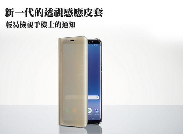 Samsung Galaxy S8 G950FD 原廠透視感應皮套(5.8吋立架式)
