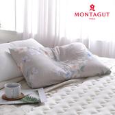 MONTAGUT-透氣麥管枕(白茶微光-L)透氣麥管枕