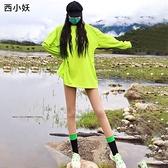 西小妖光腿神器春秋冬季薄款裸感超自然膚色打底褲絲襪女加絨加厚 蘿莉小腳丫