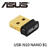 [富廉網]【ASUS】華碩 USB-N10 NANO B1 USB無線網卡