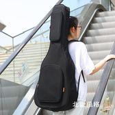 加厚後背民謠吉他包背包琴包36/38/39/40/41寸古典木吉它袋吉他套 耶誕交換禮物